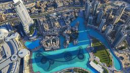 Dubai hotels near Dubai International Financial Centre